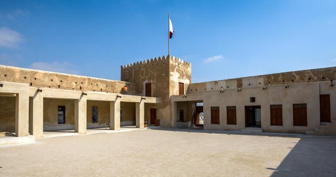 Al Wajba | Oasis Travel
