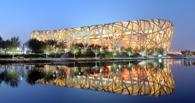 Birds nest Olympic Stadium, Beijing, in Luxury China Travel