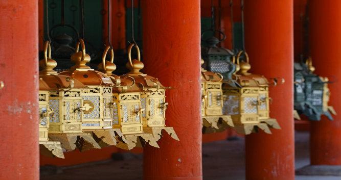 Golden Lanterns Nara - Luxury Japan Travel and Tours