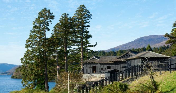 Checkpoint of the old Tokaido road in Hakone - Luxury Japan Tours