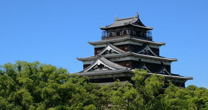 Hiroshima - Exterior of Hiroshima Castle - Luxury Japan Tours