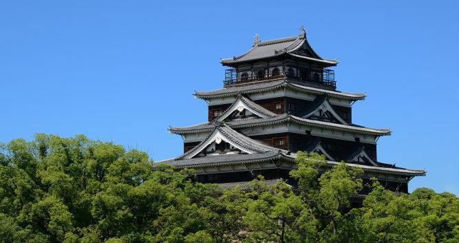Hiroshima - Exterior of Hiroshima Castle - Luxury Japan Tours