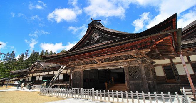 Japanese Temple in Koyasan - Mount Koya  - Luxury Japan Travel and Tours