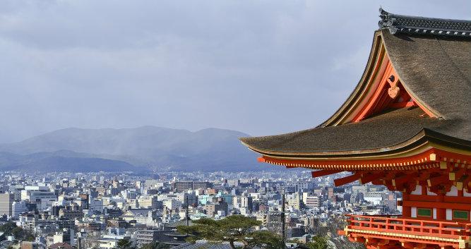 Beautiful Vista of Kyoto Japan from Kiyomizu Temple