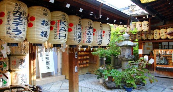 Shinto Temple- Kyoto - Japan