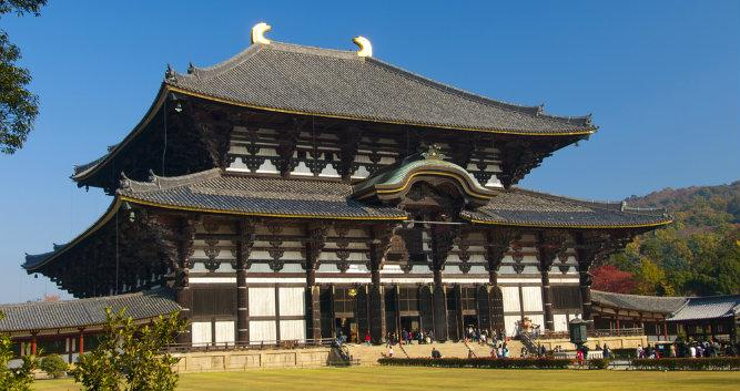 Main Hall of Todaiji Temple - Luxury Japan Travel and Tours