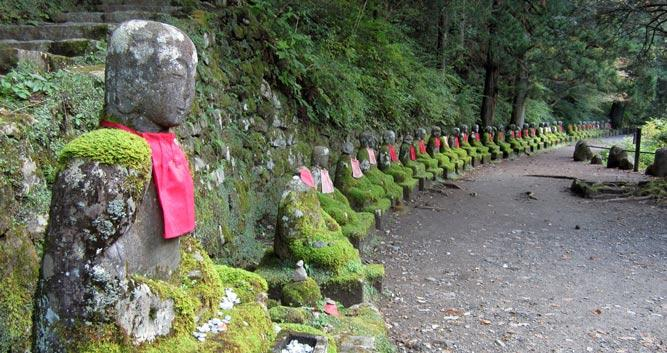 Nikko - Luxury Japan Travel and Tours