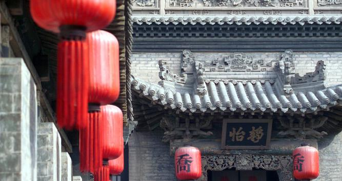 Pingyao laterns in Luxury China Travel