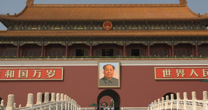Mao portrait at Forbidden City, Beijing in Luxury China Travel