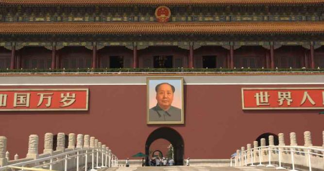 Image of Tienanmen Square, Beijing, China - Luxury Travel China